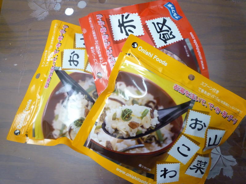 f:id:sasameyuki47:20120212112455j:image:w360