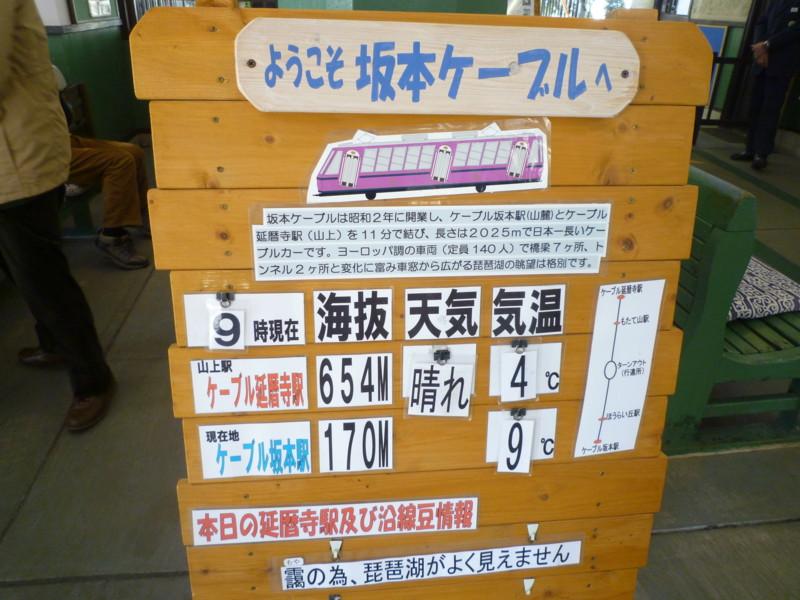 f:id:sasameyuki47:20120329093358j:image:w360:left