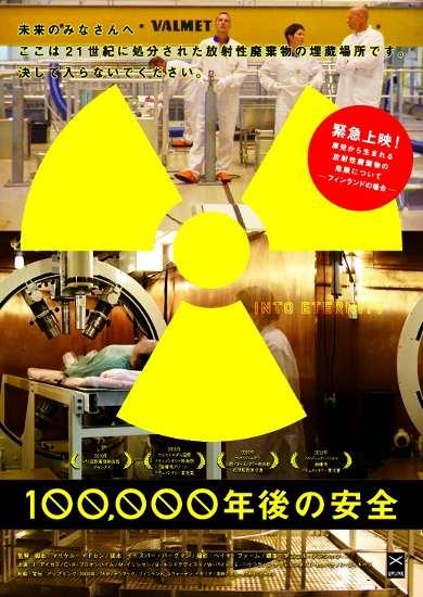 f:id:sasameyuki47:20120613235720p:image