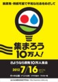 f:id:sasameyuki47:20120701111137j:image:medium:left