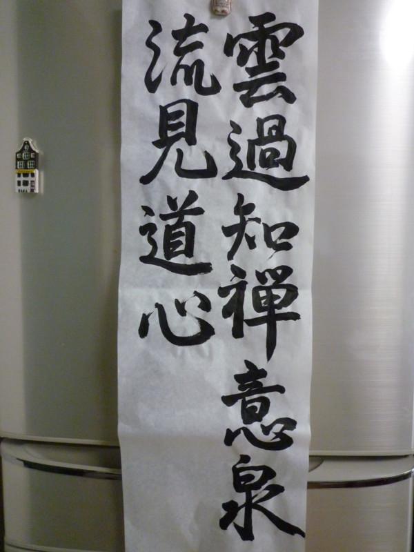 f:id:sasameyuki47:20120706104125j:image:w360:right