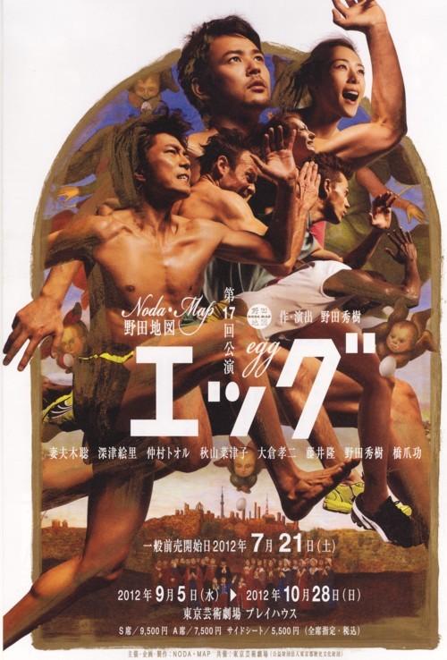 f:id:sasameyuki47:20121013002842j:image:w360:left