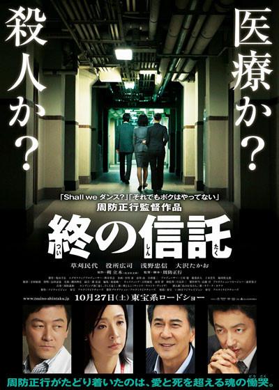 f:id:sasameyuki47:20121124102201j:image