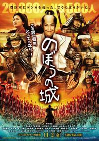f:id:sasameyuki47:20121124120452j:image:left