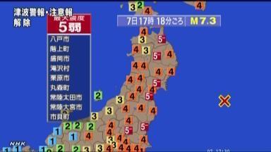 f:id:sasameyuki47:20121208010547j:image