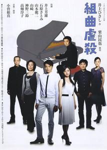 f:id:sasameyuki47:20121212005340j:image
