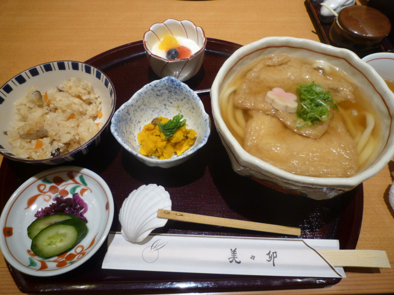 f:id:sasameyuki47:20130115111014j:image:w360