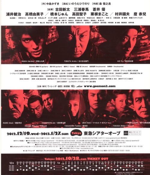 f:id:sasameyuki47:20130116231223j:image:w360