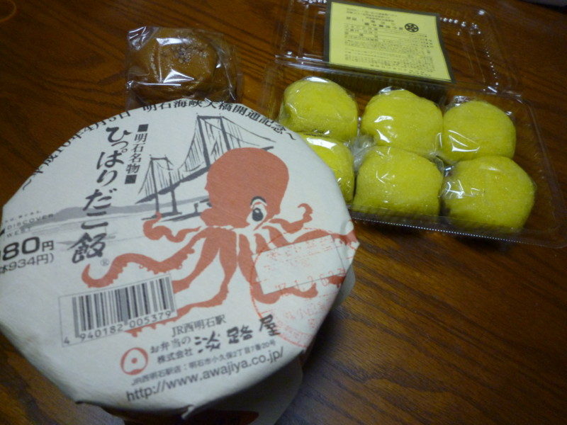 f:id:sasameyuki47:20130126184058j:image:w360