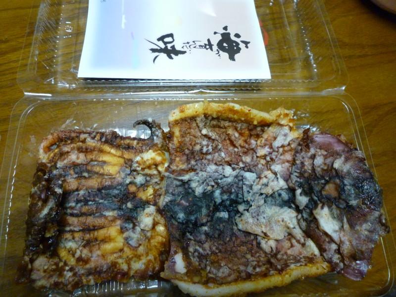 f:id:sasameyuki47:20130128201215j:image:w360