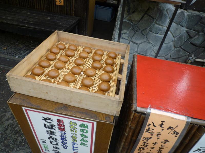 f:id:sasameyuki47:20130404160827j:image:w360