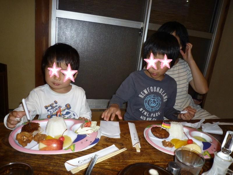 f:id:sasameyuki47:20130505183621j:image:w360