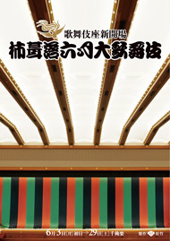 f:id:sasameyuki47:20130606203445j:image:w360:left