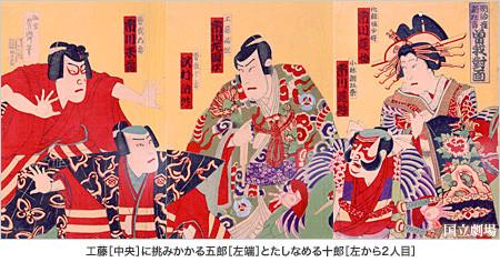 f:id:sasameyuki47:20130606203644j:image:w640