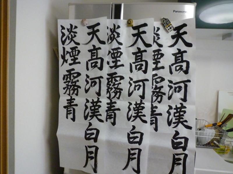 f:id:sasameyuki47:20130712130913j:image:w360