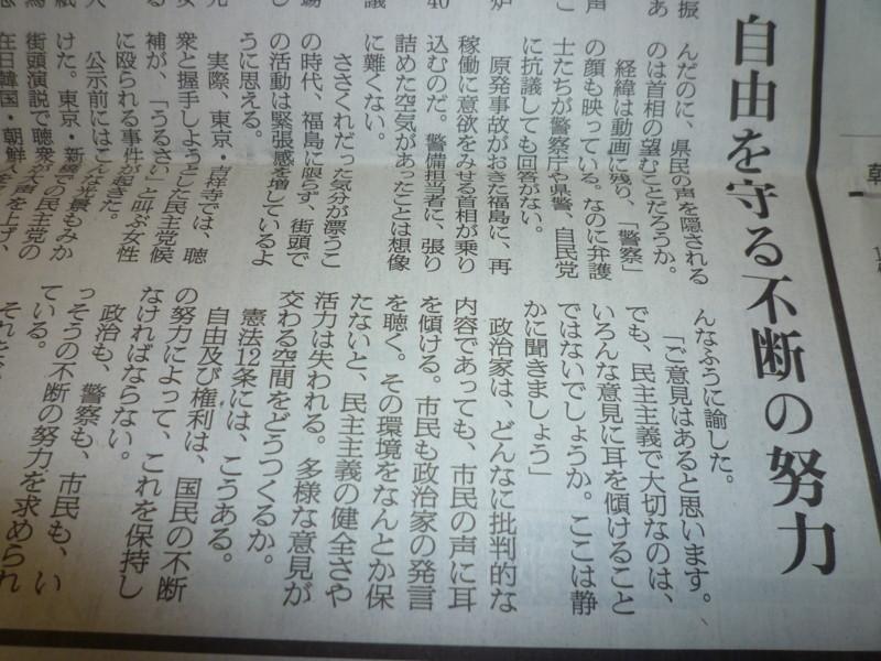f:id:sasameyuki47:20130720113103j:image:w360