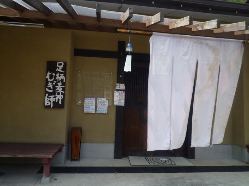 f:id:sasameyuki47:20130814131406j:image:w360