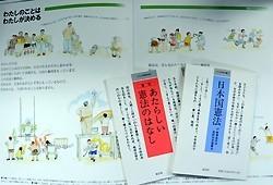 f:id:sasameyuki47:20131006232706j:image:right