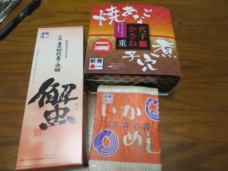f:id:sasameyuki47:20140113183515j:image:w360