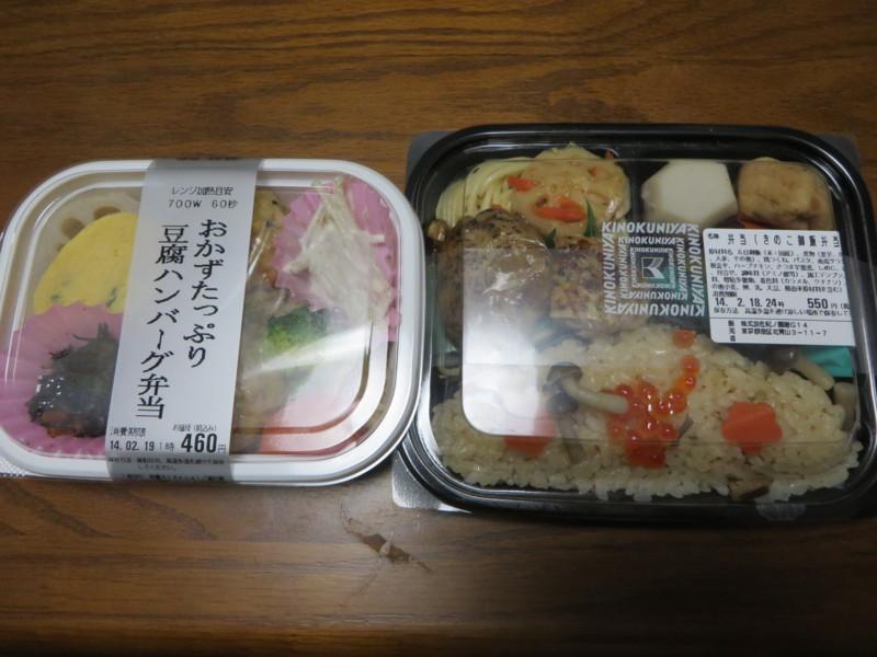 f:id:sasameyuki47:20140218184702j:image:w360