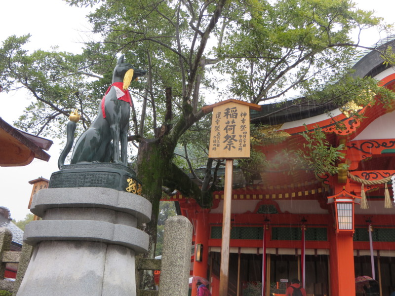 f:id:sasameyuki47:20140326124005j:image:w640