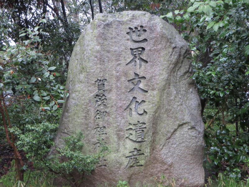 f:id:sasameyuki47:20140326155526j:image:w360