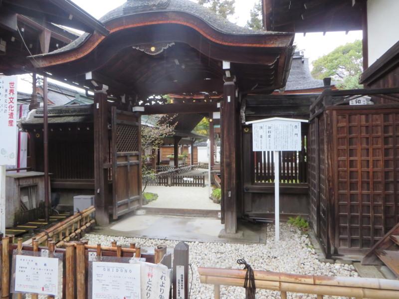 f:id:sasameyuki47:20140326161044j:image:w360