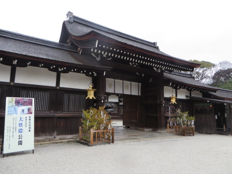 f:id:sasameyuki47:20140326161512j:image:w640