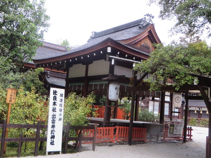 f:id:sasameyuki47:20140326161624j:image:w360