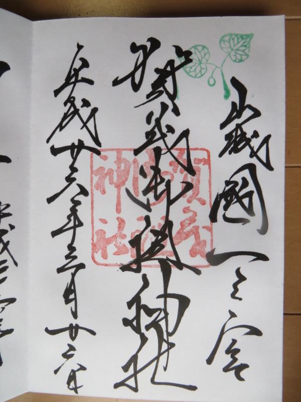 f:id:sasameyuki47:20140330070700j:image:w360