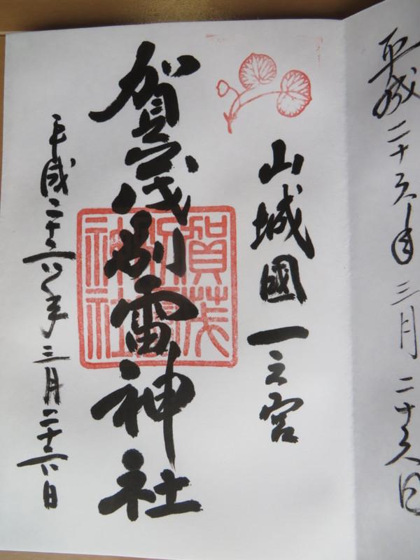f:id:sasameyuki47:20140330070748j:image:w360