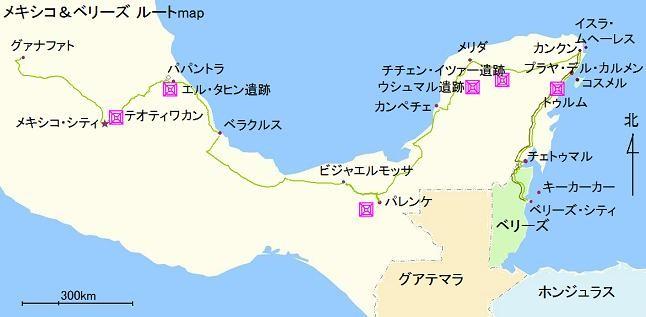 f:id:sasameyuki47:20140422235946j:image:w640