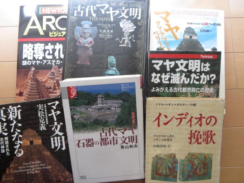 f:id:sasameyuki47:20140423101349j:image:w640