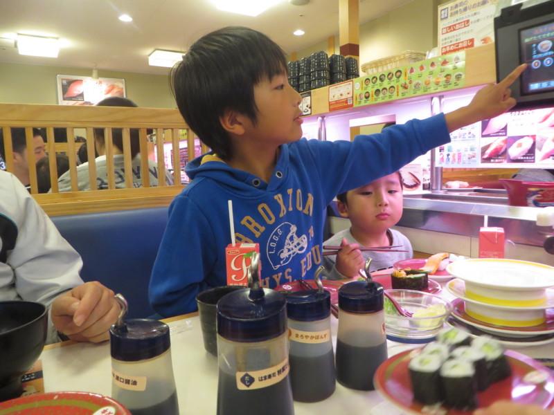 f:id:sasameyuki47:20140505131834j:image:w360