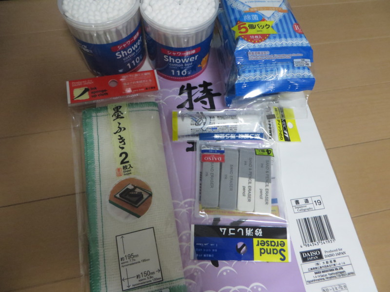 f:id:sasameyuki47:20140514193811j:image:w360