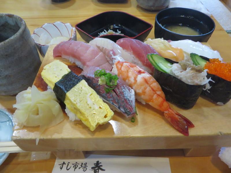 f:id:sasameyuki47:20140519123903j:image:w360