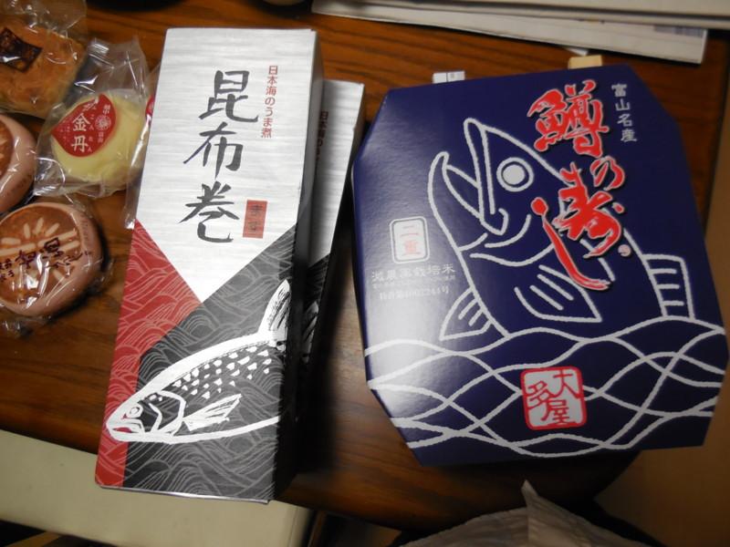 f:id:sasameyuki47:20140525211839j:image:w360