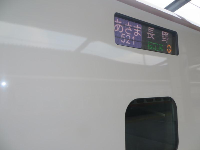 f:id:sasameyuki47:20140529132407j:image:w360