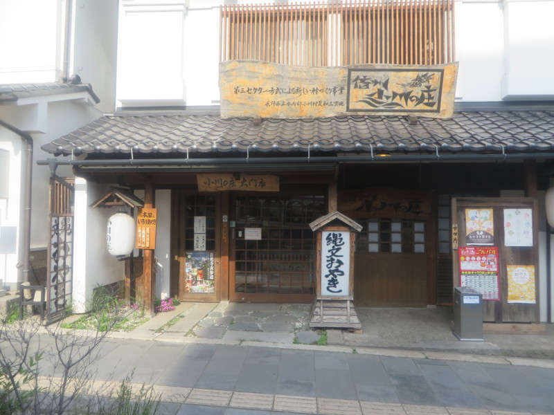 f:id:sasameyuki47:20140529154608j:image:w360