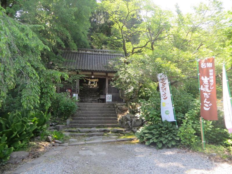 f:id:sasameyuki47:20140530101516j:image:w640