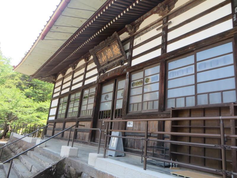 f:id:sasameyuki47:20140530105346j:image:w360