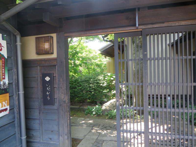 f:id:sasameyuki47:20140530121020j:image:w360