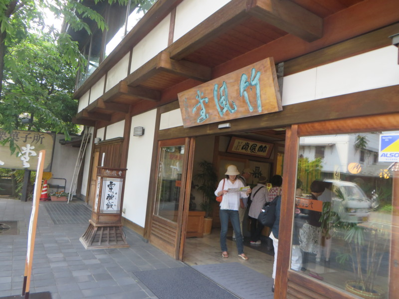 f:id:sasameyuki47:20140530133922j:image:w360