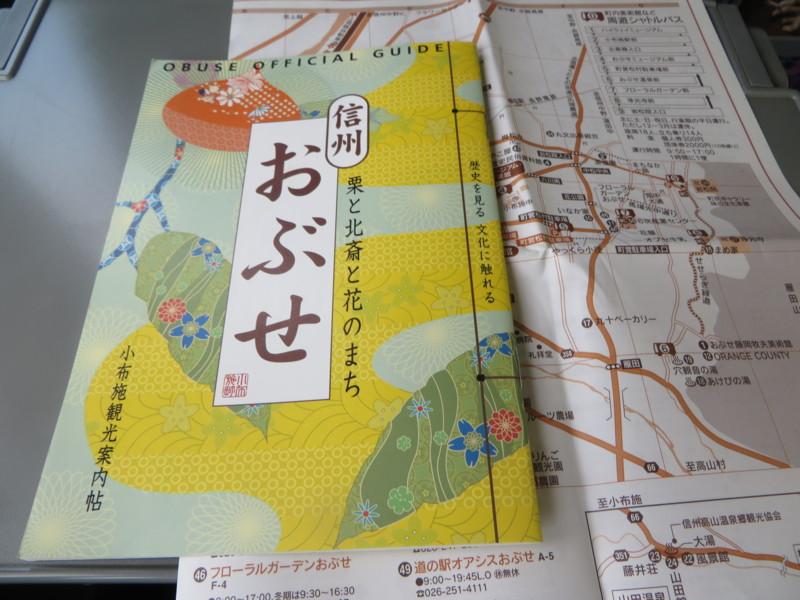 f:id:sasameyuki47:20140530154343j:image:w360