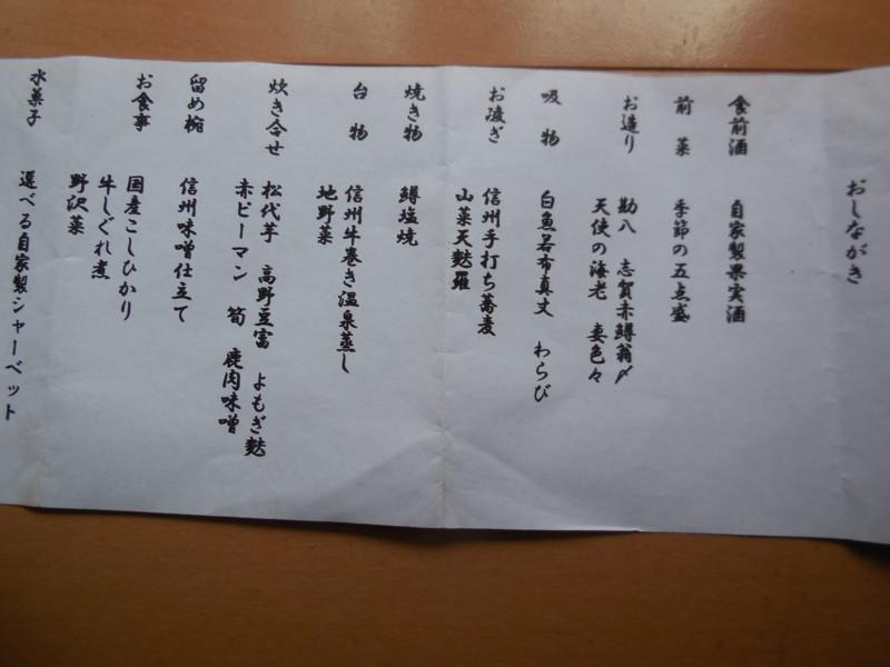 f:id:sasameyuki47:20140531140345j:image:w360