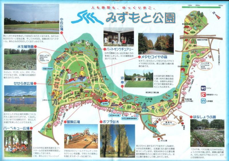 f:id:sasameyuki47:20140616231200j:image:w640