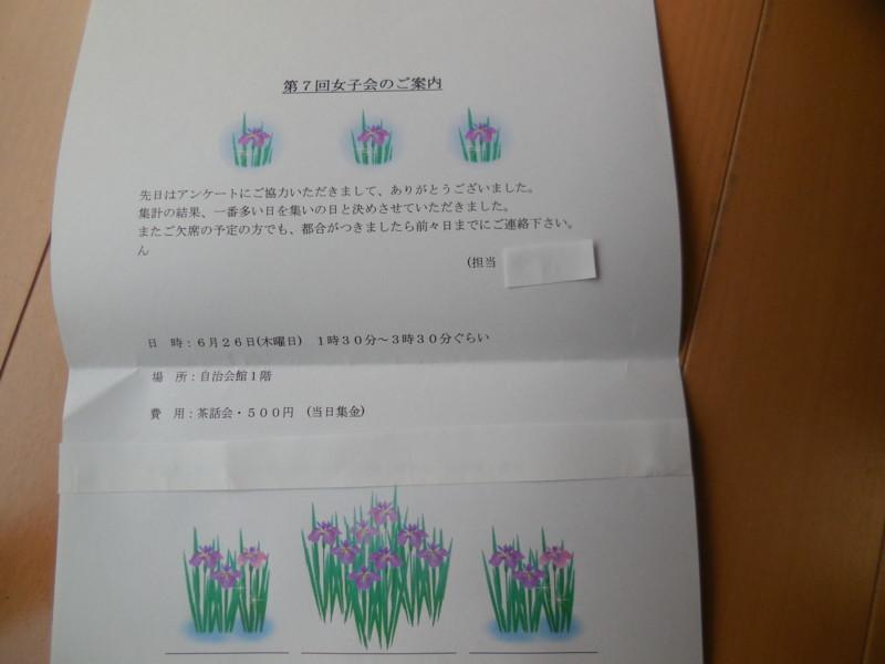 f:id:sasameyuki47:20140626171655j:image:w360