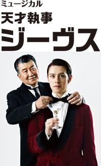 f:id:sasameyuki47:20140710153453j:image:right