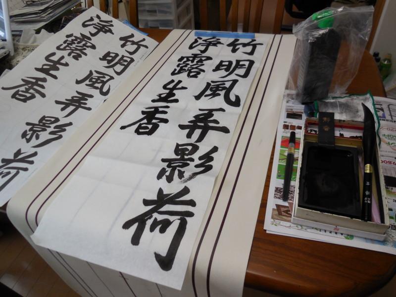 f:id:sasameyuki47:20140715151235j:image:w360