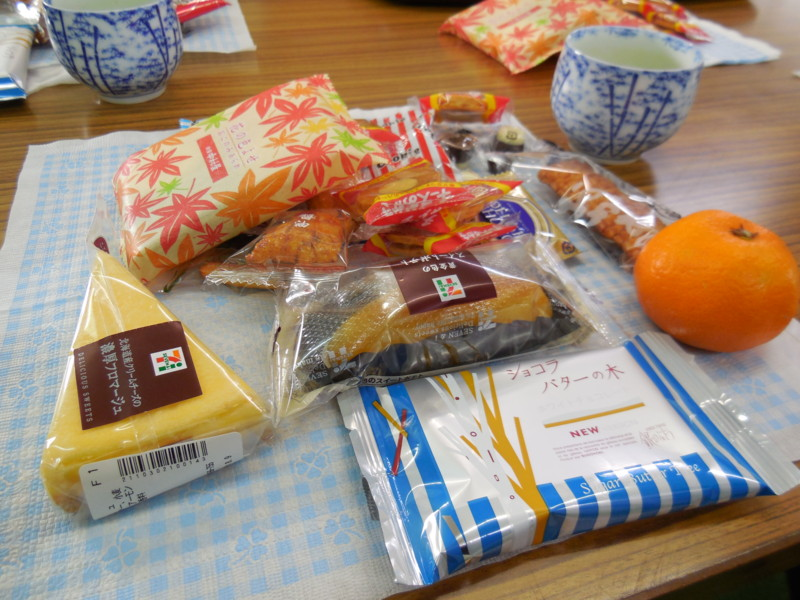 f:id:sasameyuki47:20141106134915j:image:w360